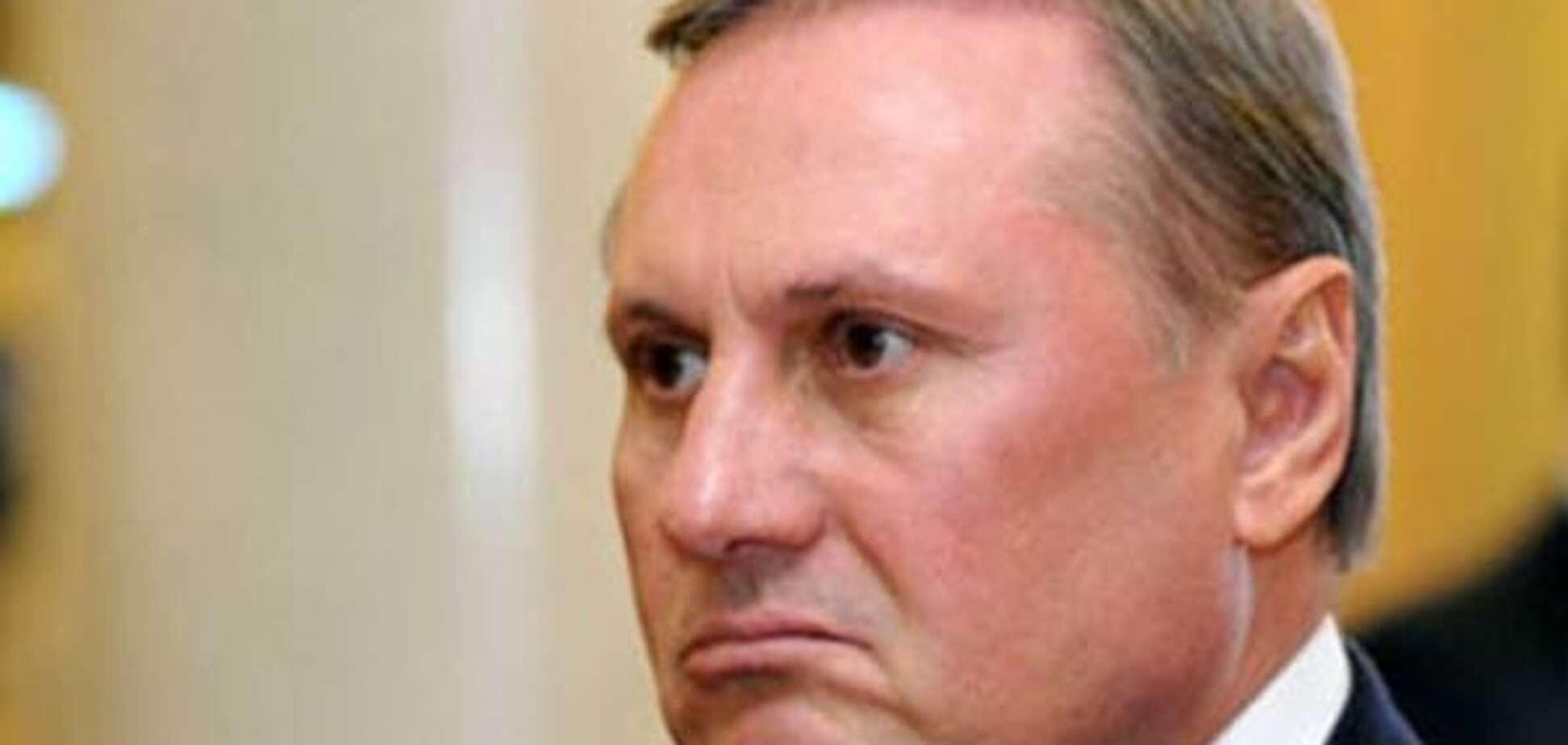 ГПУ буде вимагати, щоб Єфремову знову одягнули електронний браслет