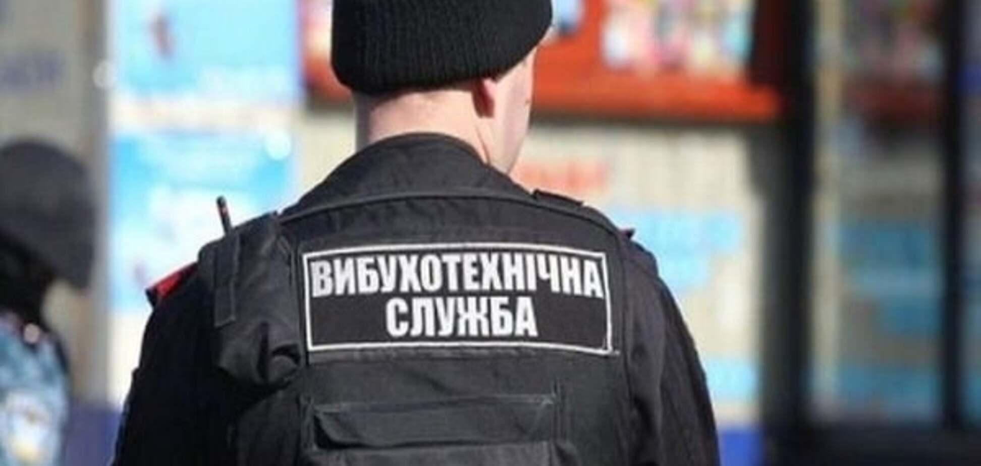 В Харькове в отделе полиции неизвестный оставил пакет с гранатами