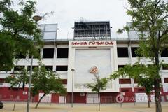 стадион Севильи