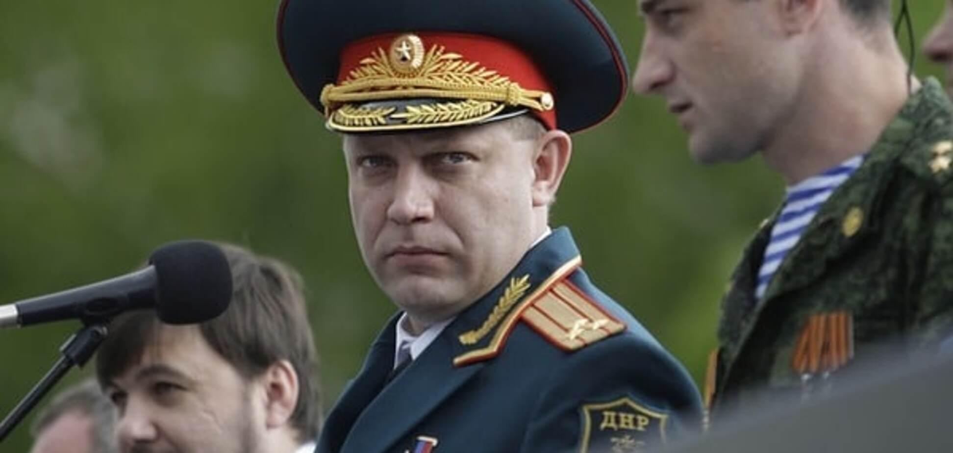 Генерал пояснив, навіщо Захарченкові 1200 охоронців