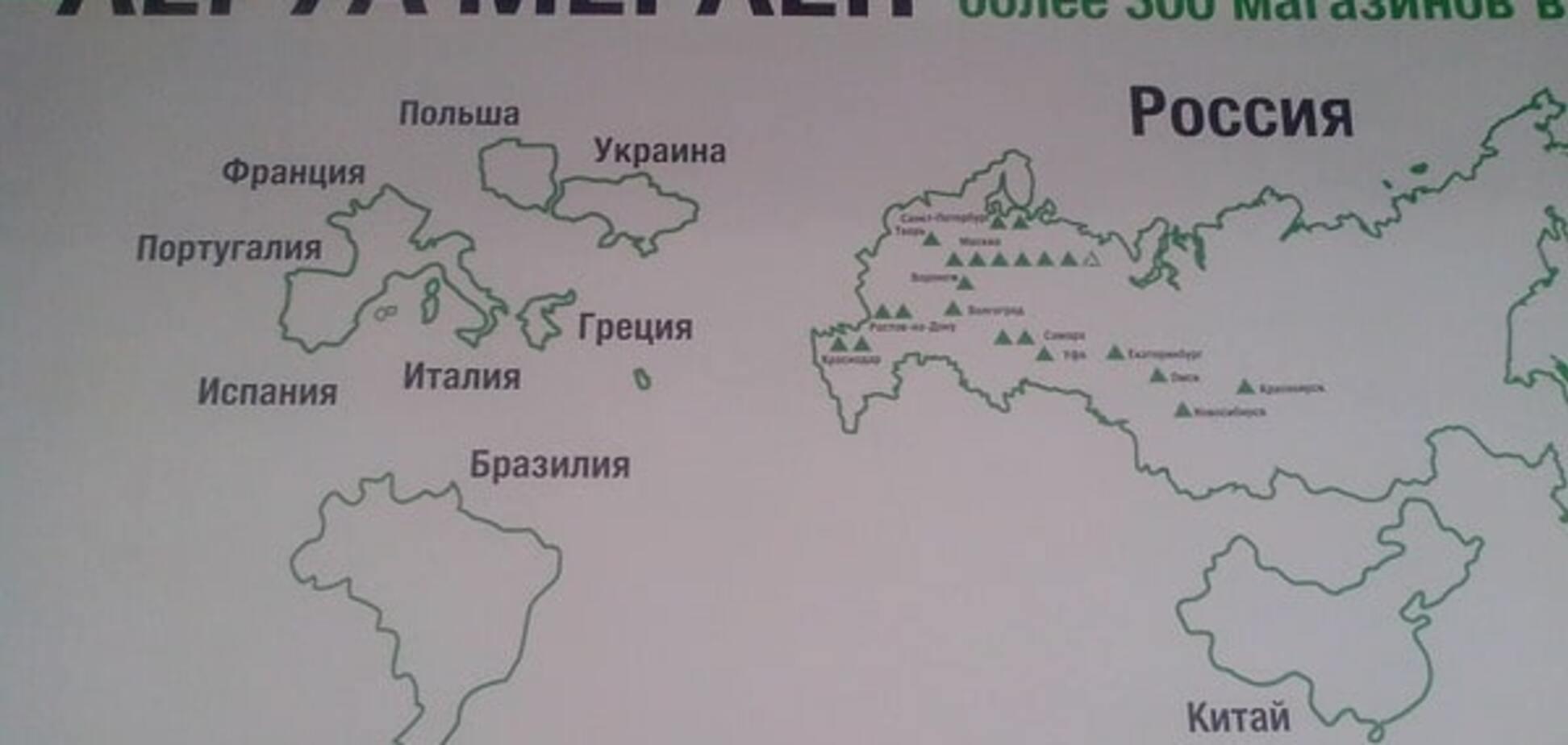 Карта России без Крыма