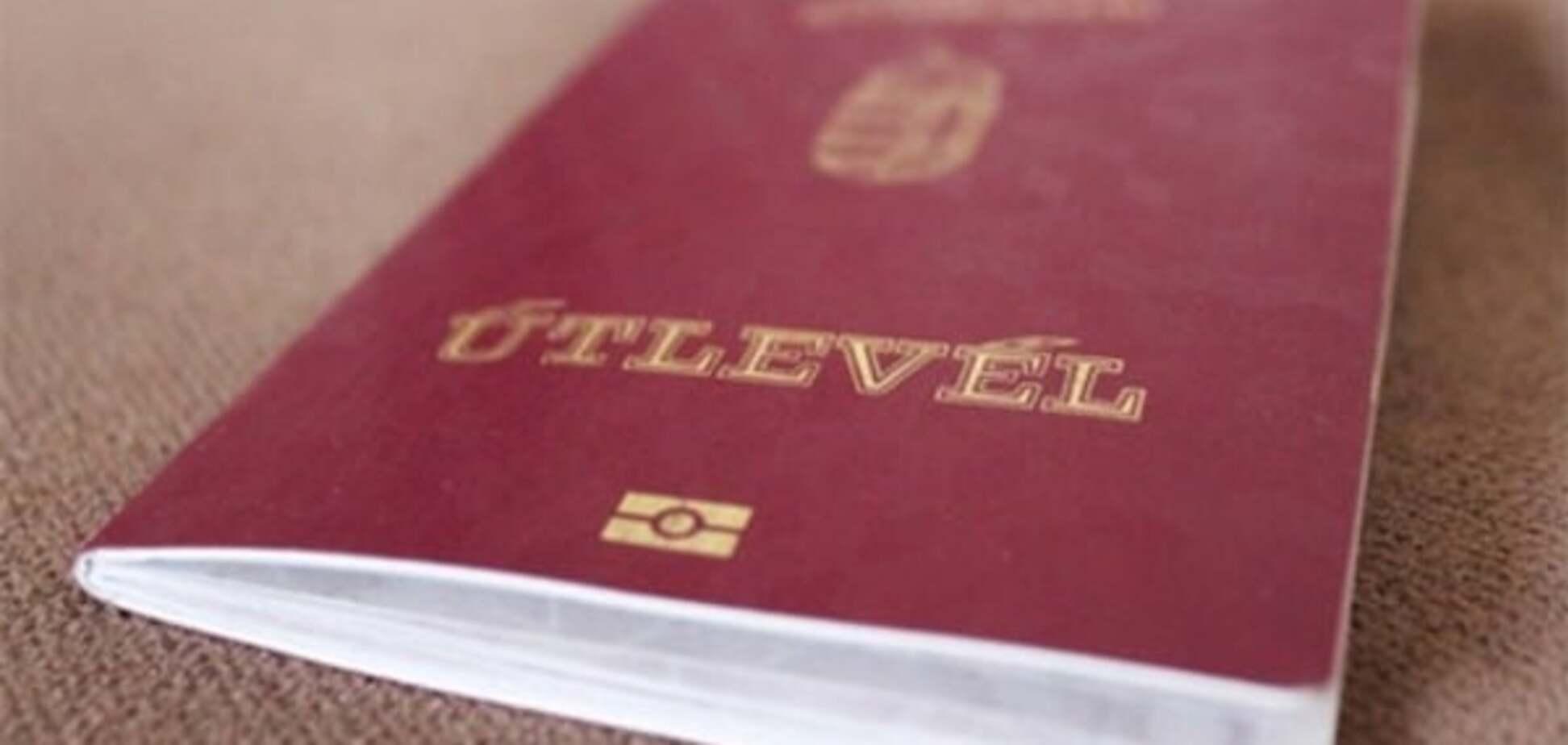 Перший пішов: Москаль наказав звільнити держслужбовця з подвійним громадянством