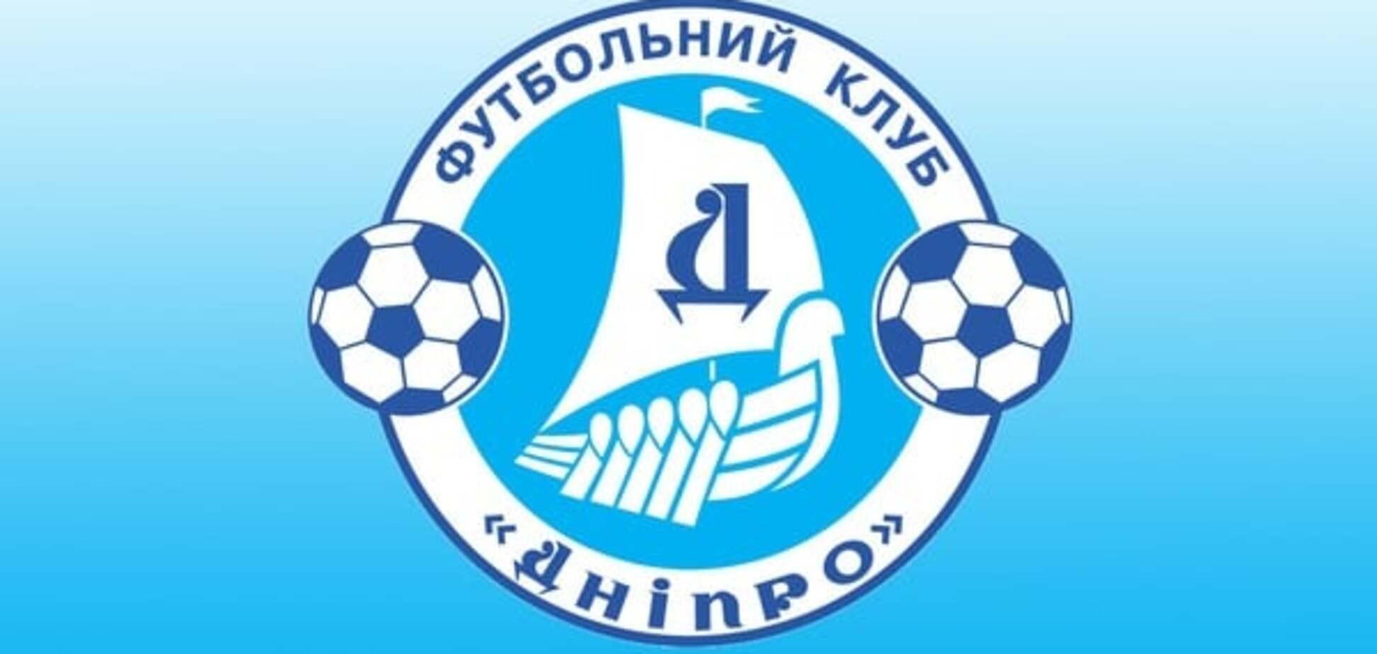 Із 'Дніпра' знімуть 18 очок у таблиці Прем'єр-ліги - ЗМІ