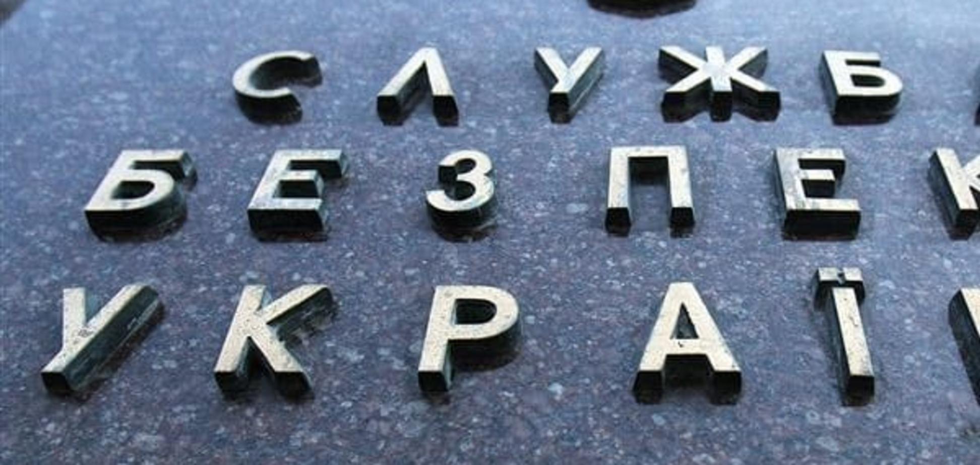 На Луганщині затримали бізнесмена, який фінансував терористів на Донбасі