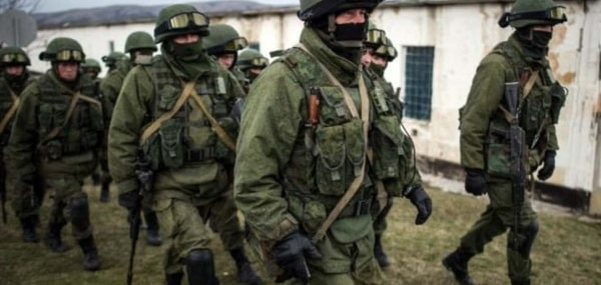 Окупанти перекинули в 'сіру зону' на Донбасі бригаду спецназу, що захоплювала Крим  - ГУР