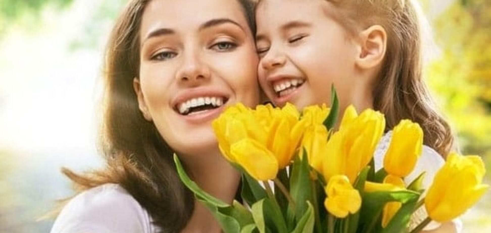 'Спасибі за життя!' В Україні зворушливо привітали матерів зі святом
