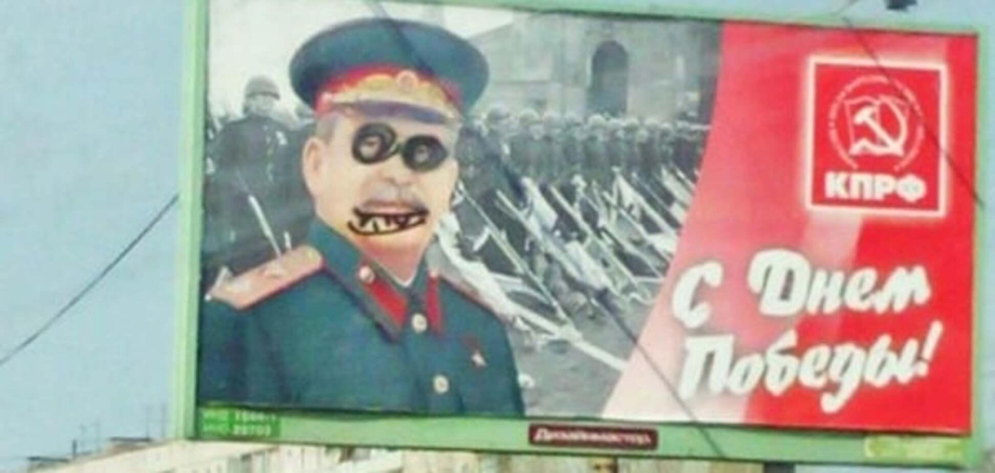 У Росії розмалювали білборд зі Сталіним на 9 травня