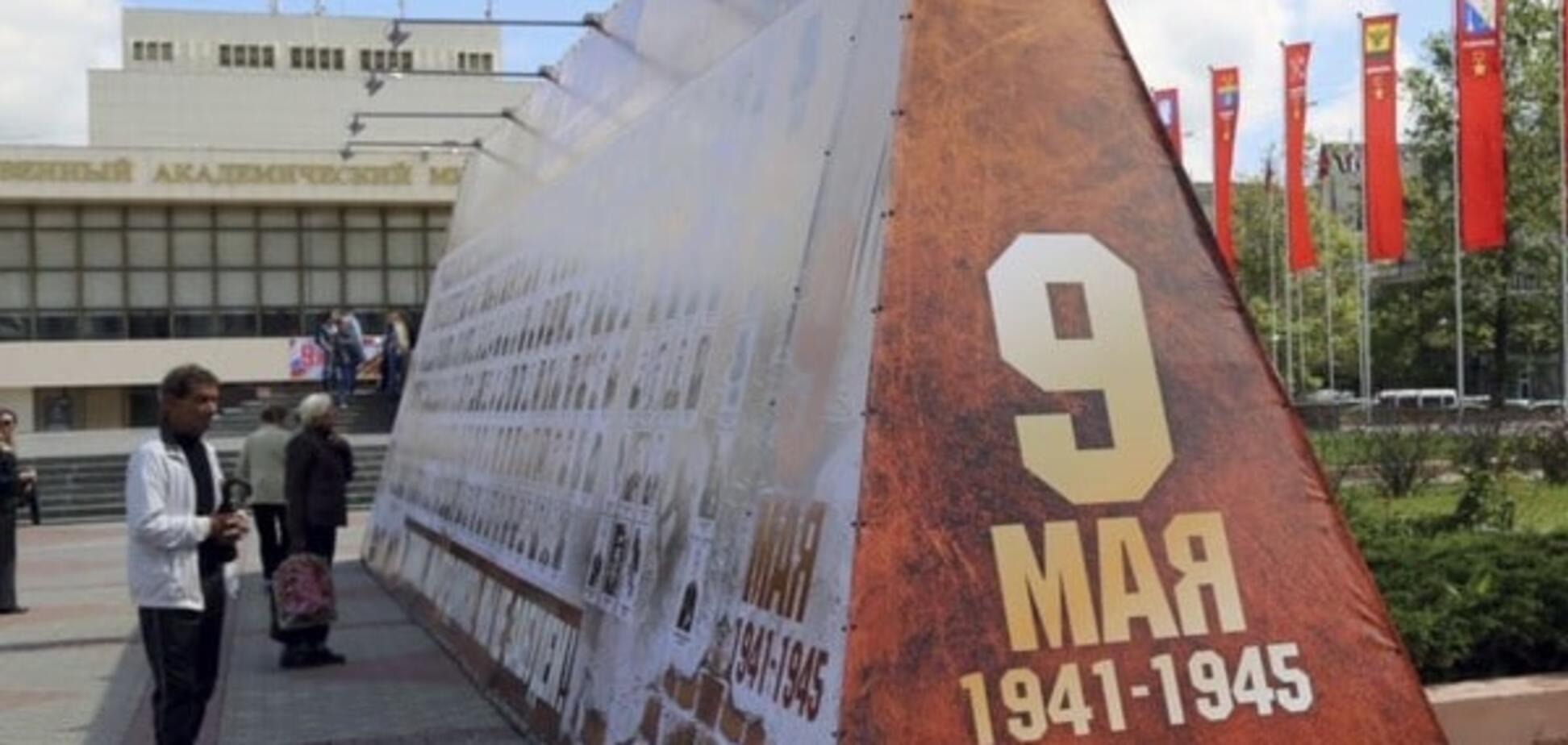 Крым, День Победы, 9 мая, Стена памяти