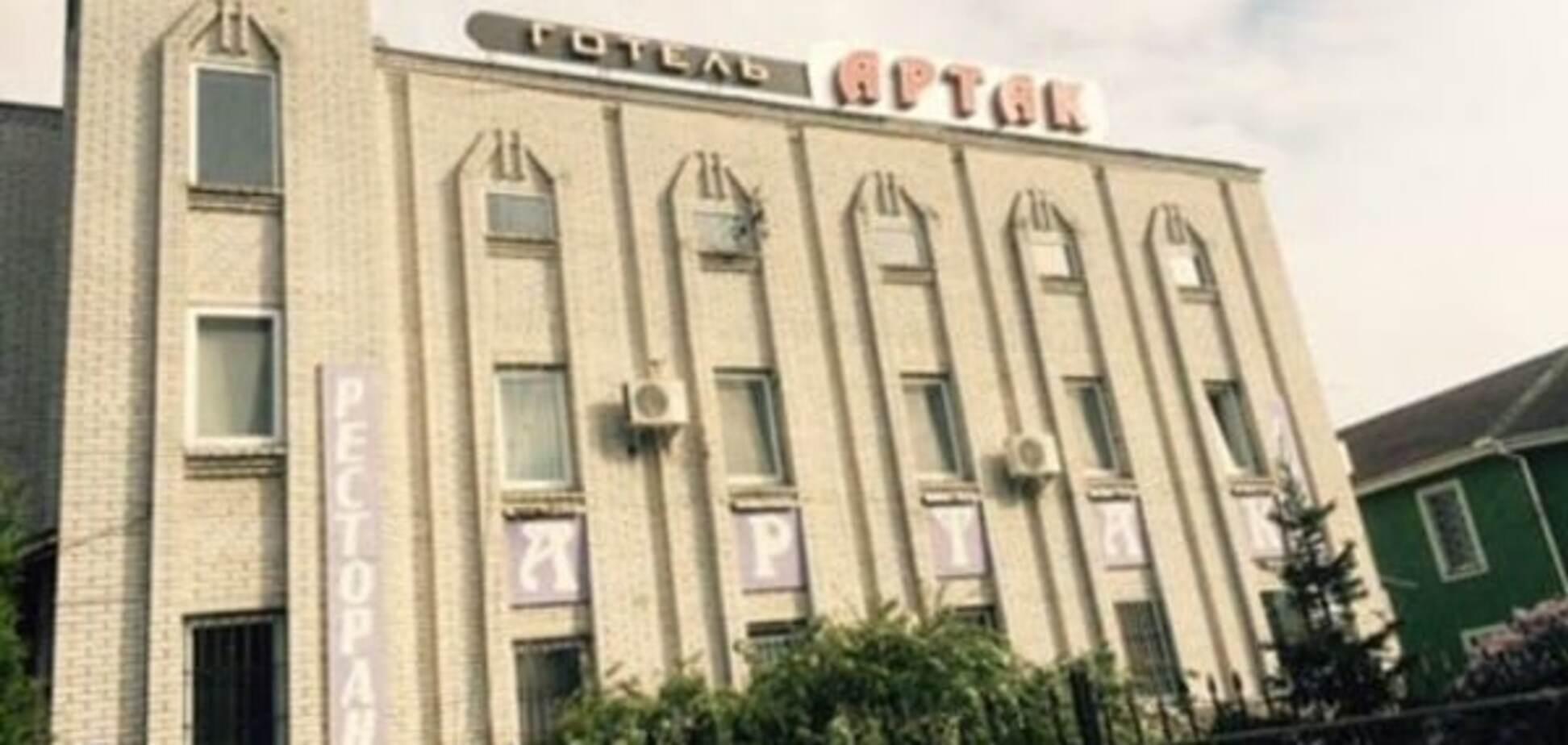 отель Артак
