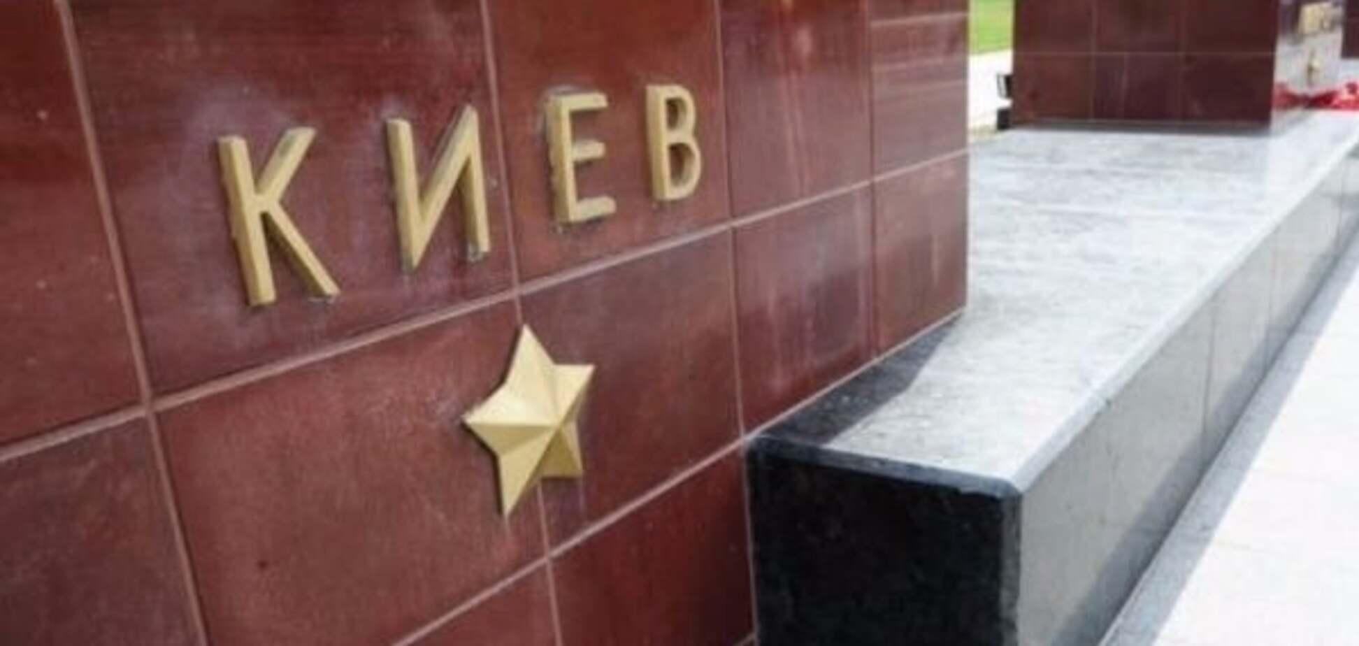 Запоздалые цветы для Киева