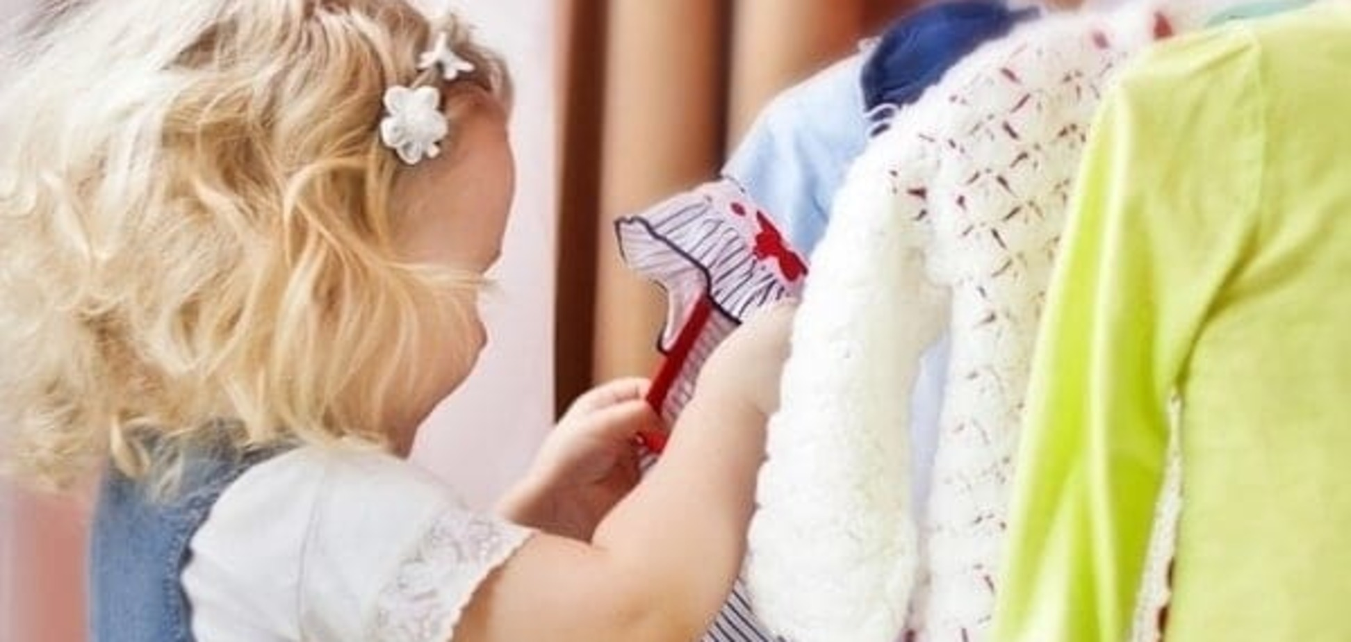 Как одежда влияет на развитие личности ребенка