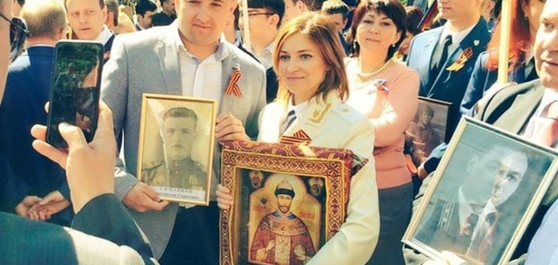 Наталья Поклонская, Крым, День Победы, икона