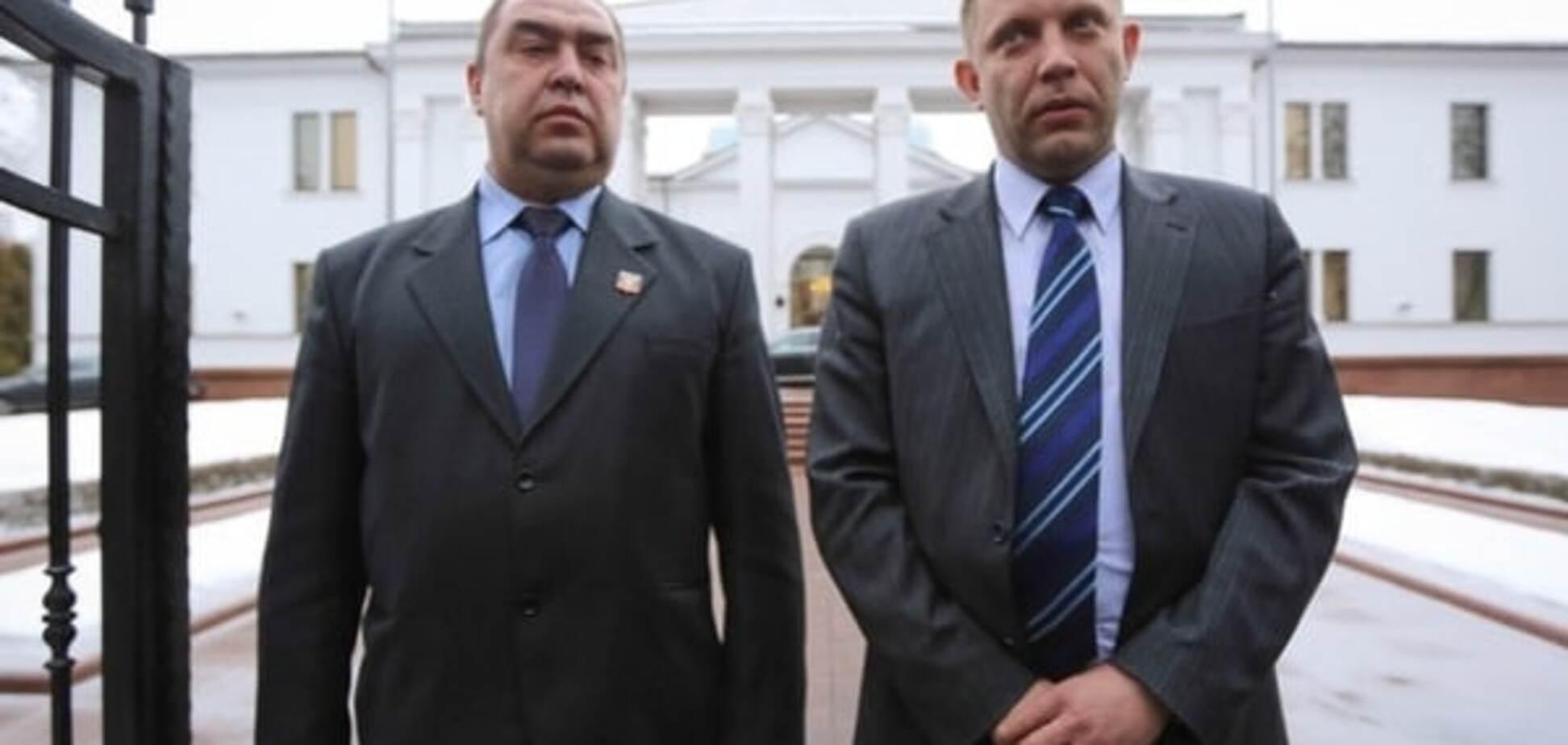 Минск-2: стало известно, как 'ДНР-ЛНР' цинично шантажирует Украину