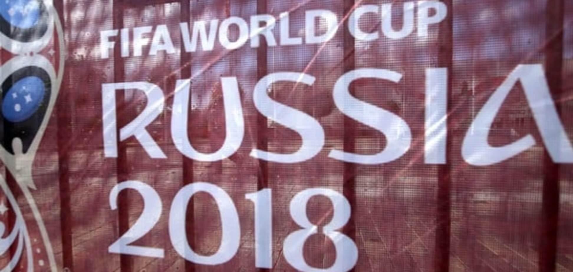 Украина в отборе ЧМ-2018