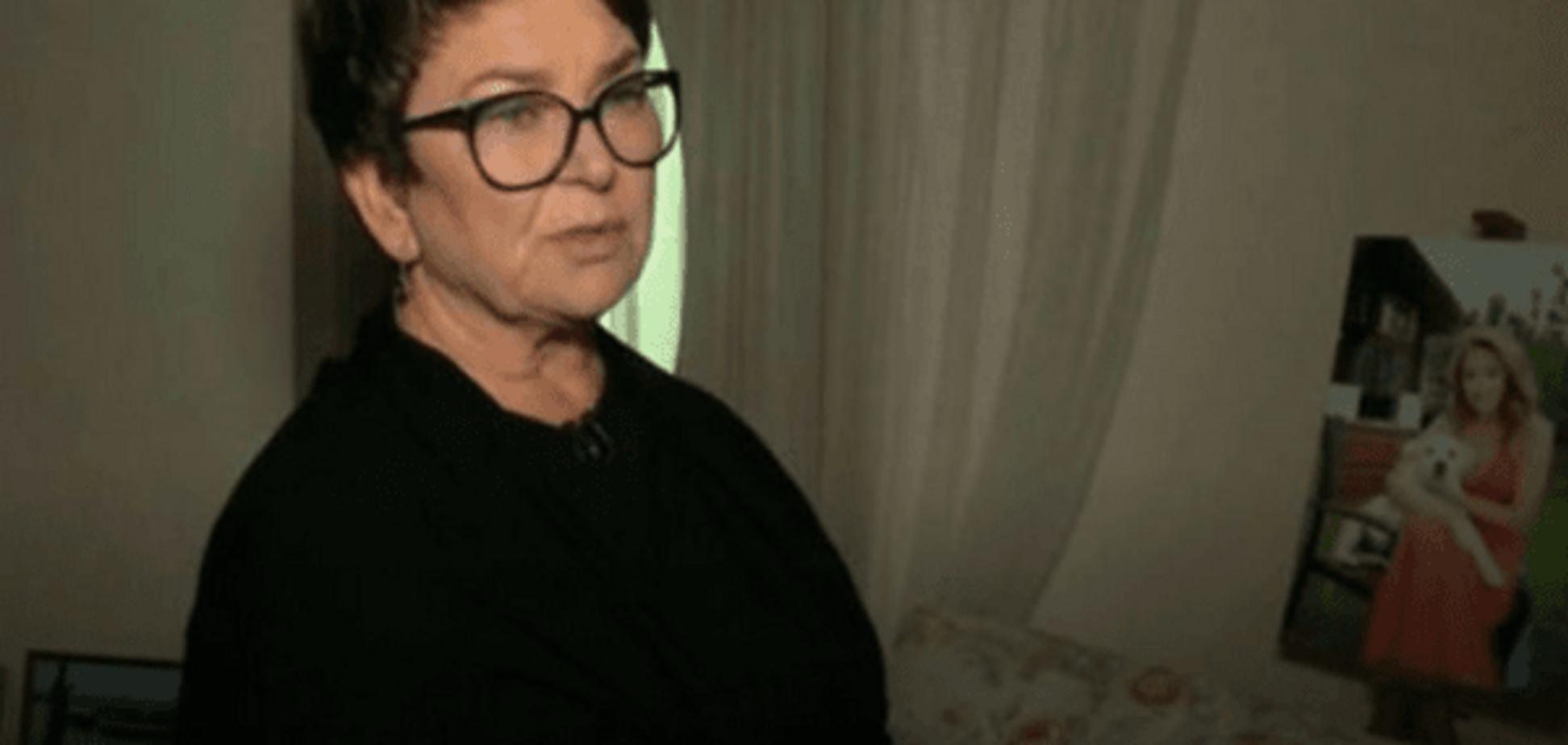 Ольга Фриске