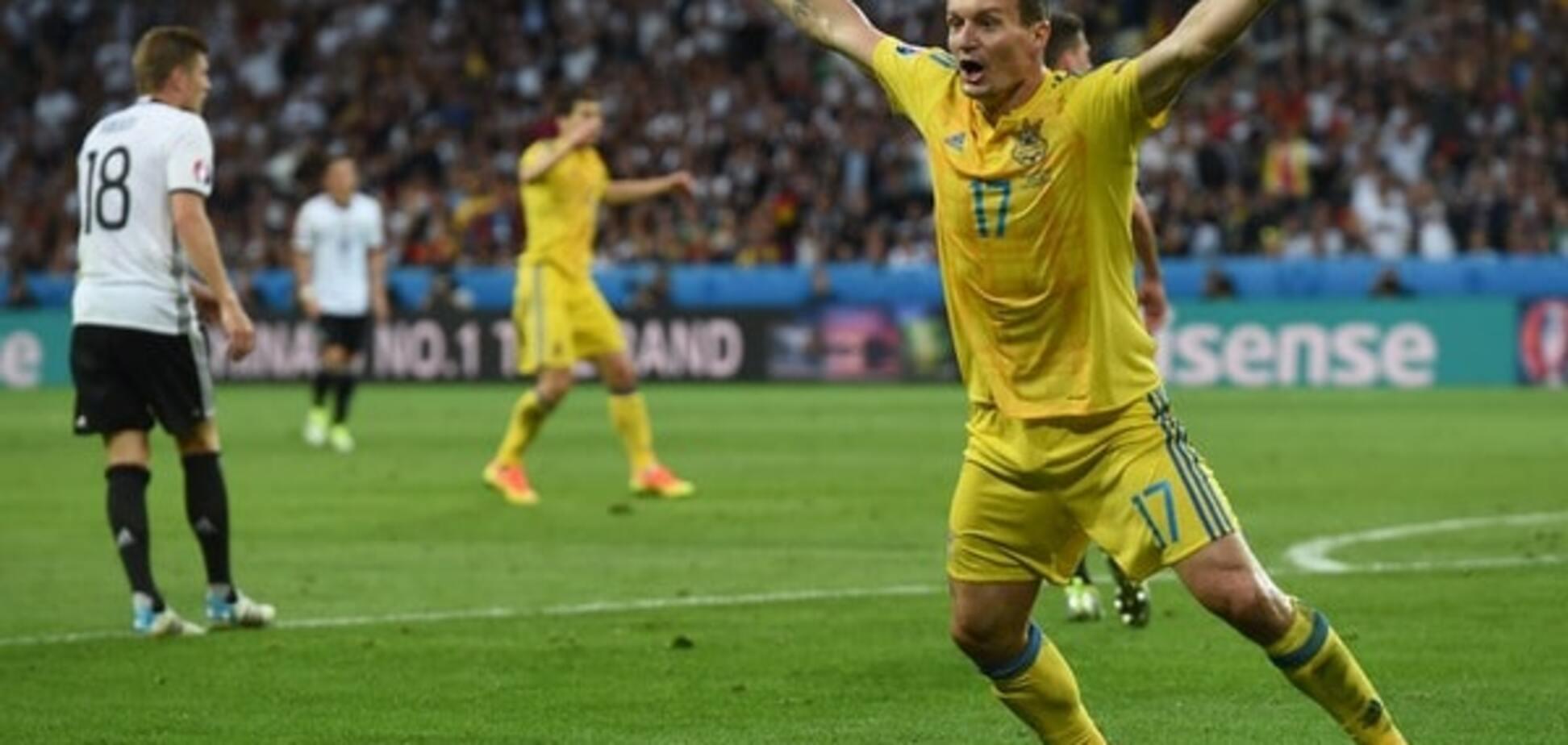 Германия – Украина онлайн