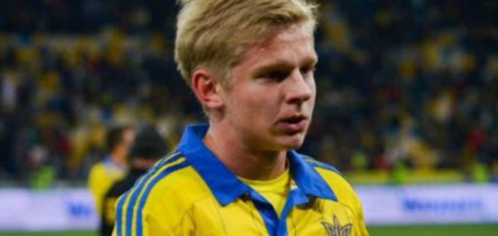 Олександр Зінченко