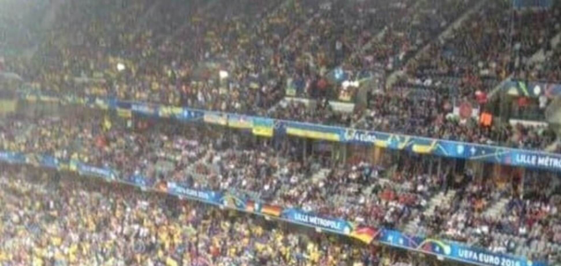 Євро-2016 Україна