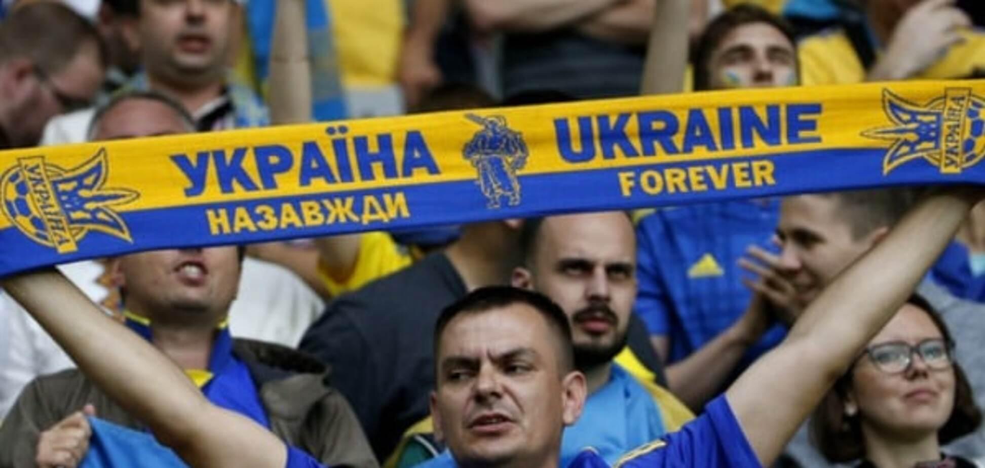 Украина – Северная Ирландии