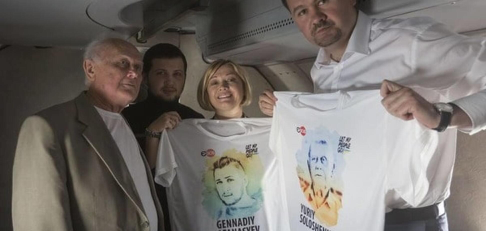 Юрий Солошенко и Геннадий Афанасьев