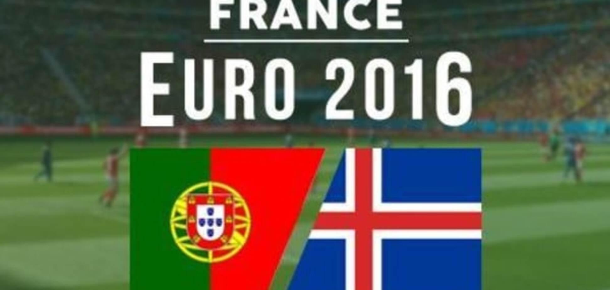 Португалия – Исландия онлайн