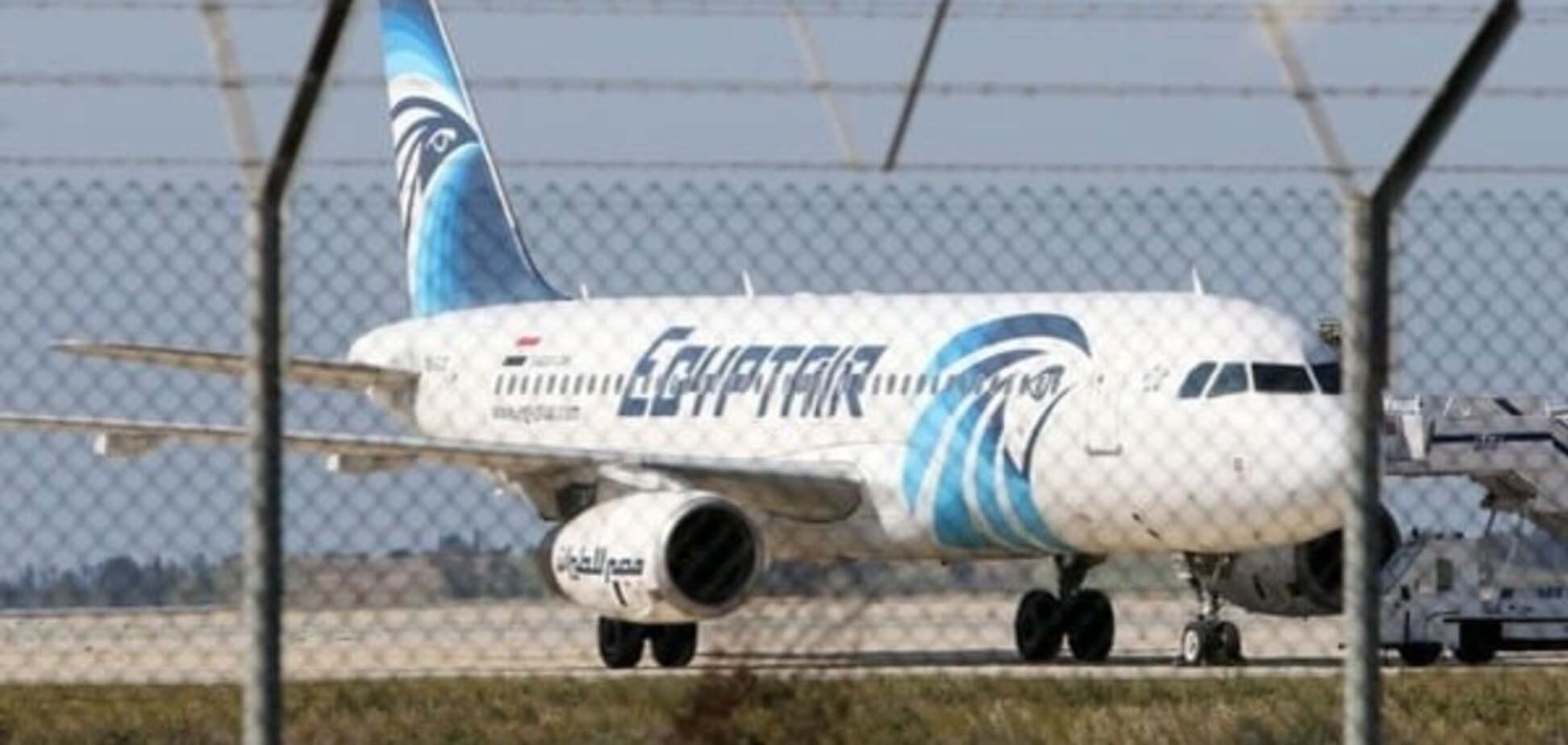 Гибель EgyptAir