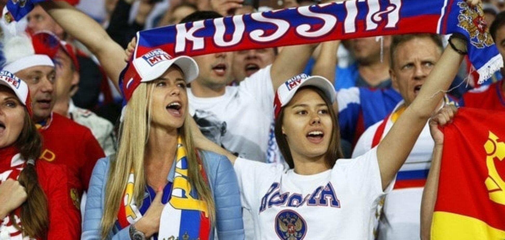 Россия – Словакия