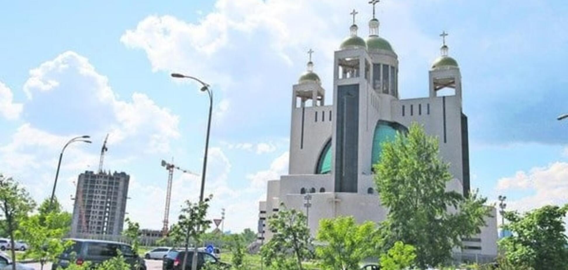 Патриарший Собор УГКЦ в Киеве