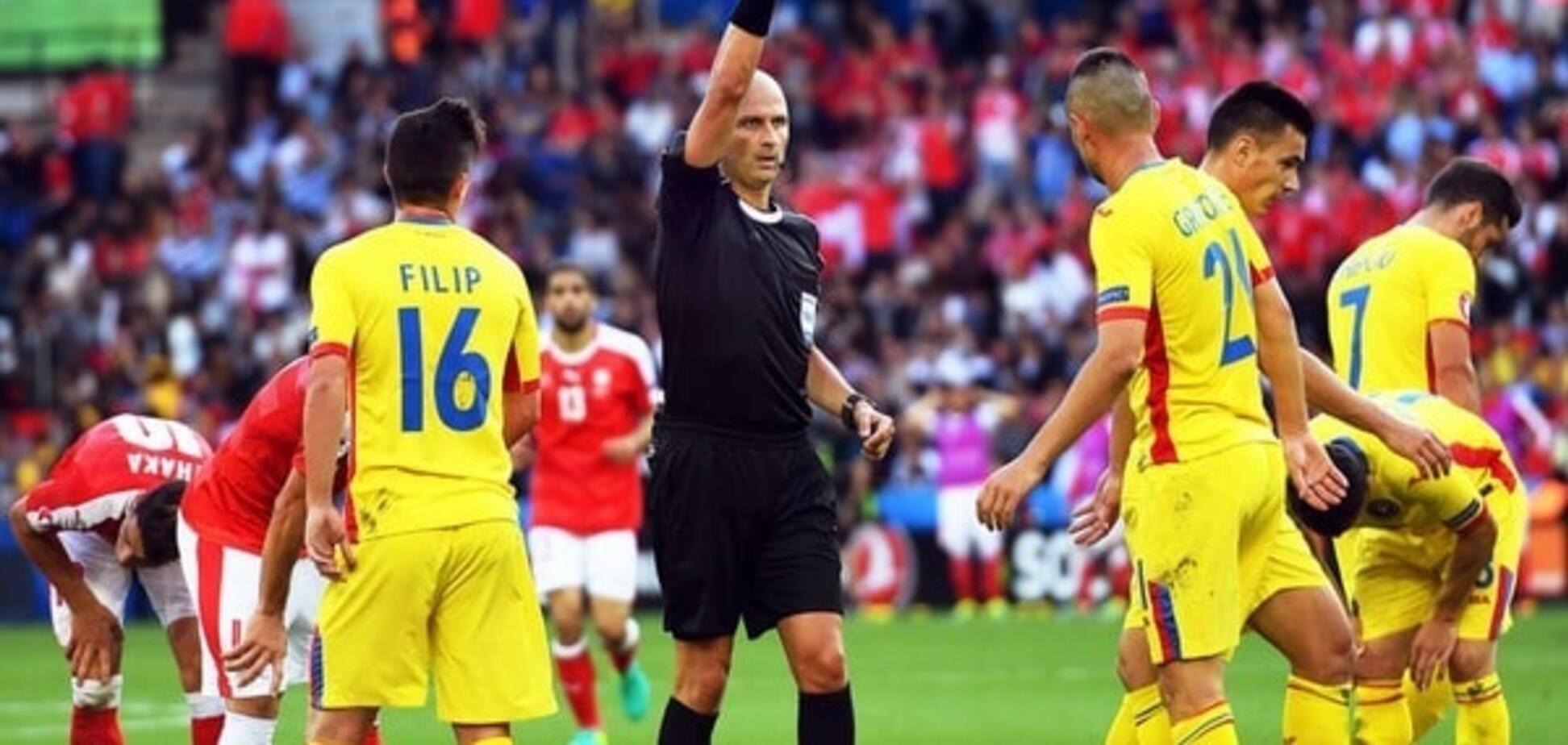 Евро-2016. Швейцария 'благодаря' российскому судье сыграла вничью с Румынией