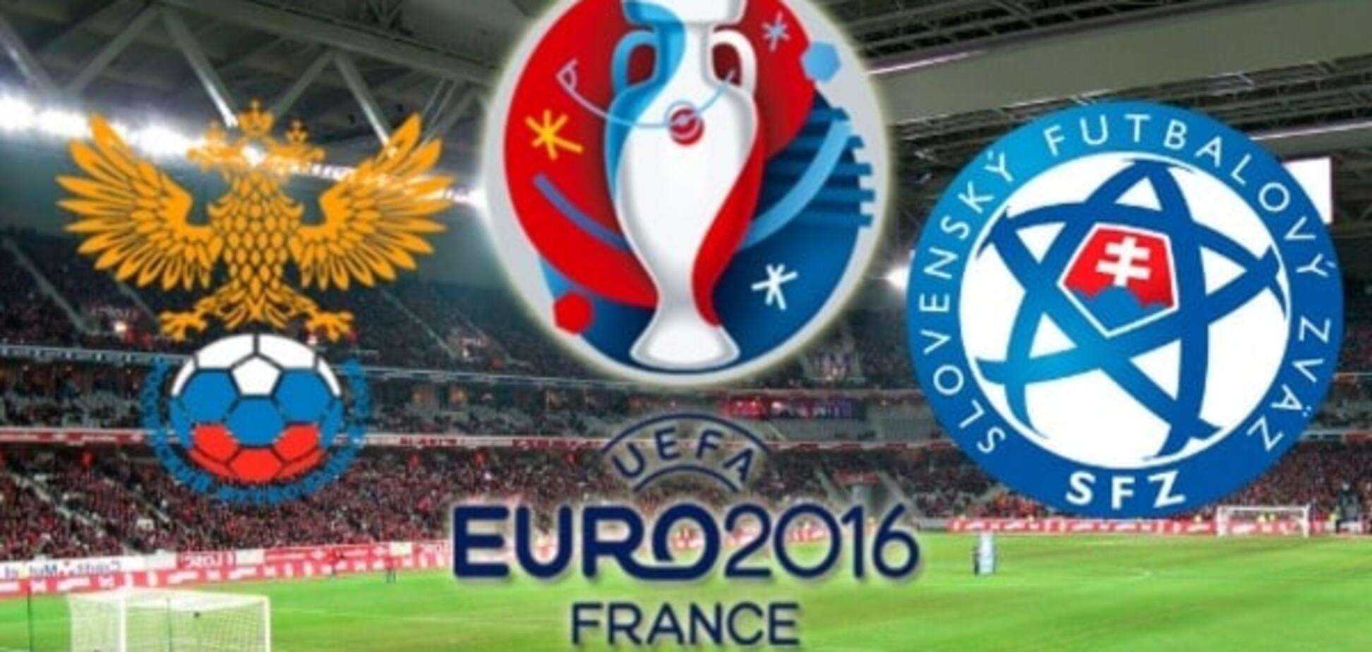 Росія - Словаччина Євро-2016
