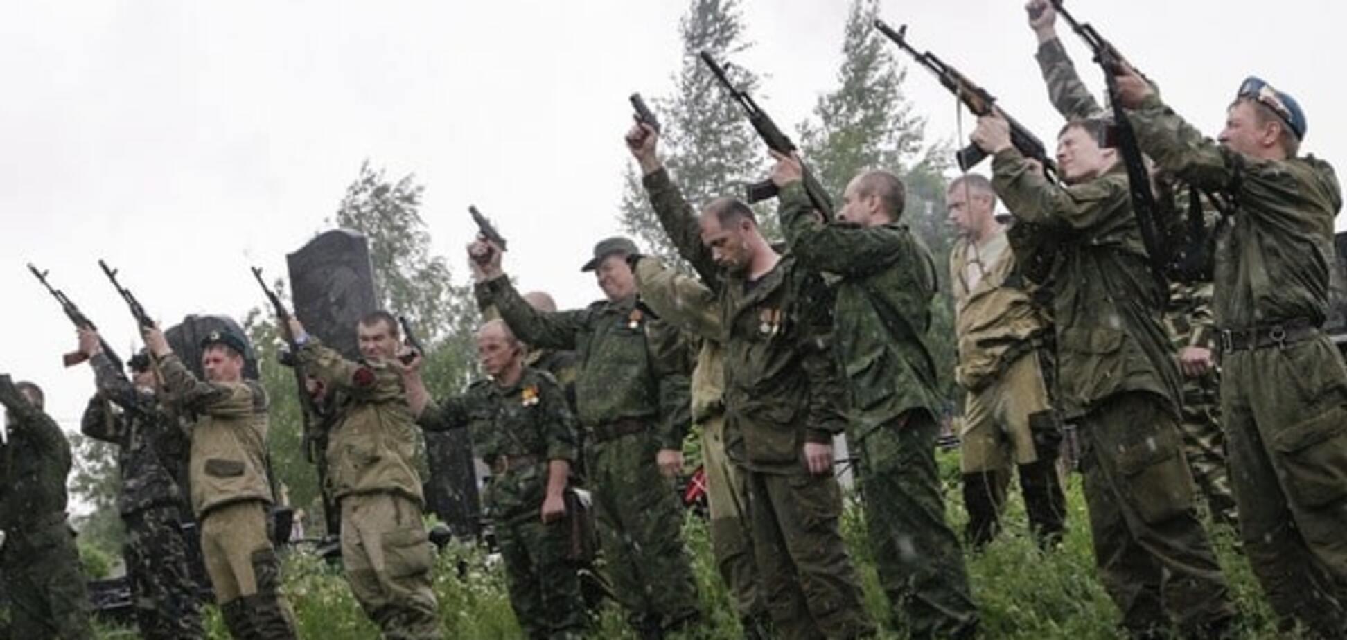 Боевики \'ДНР\'