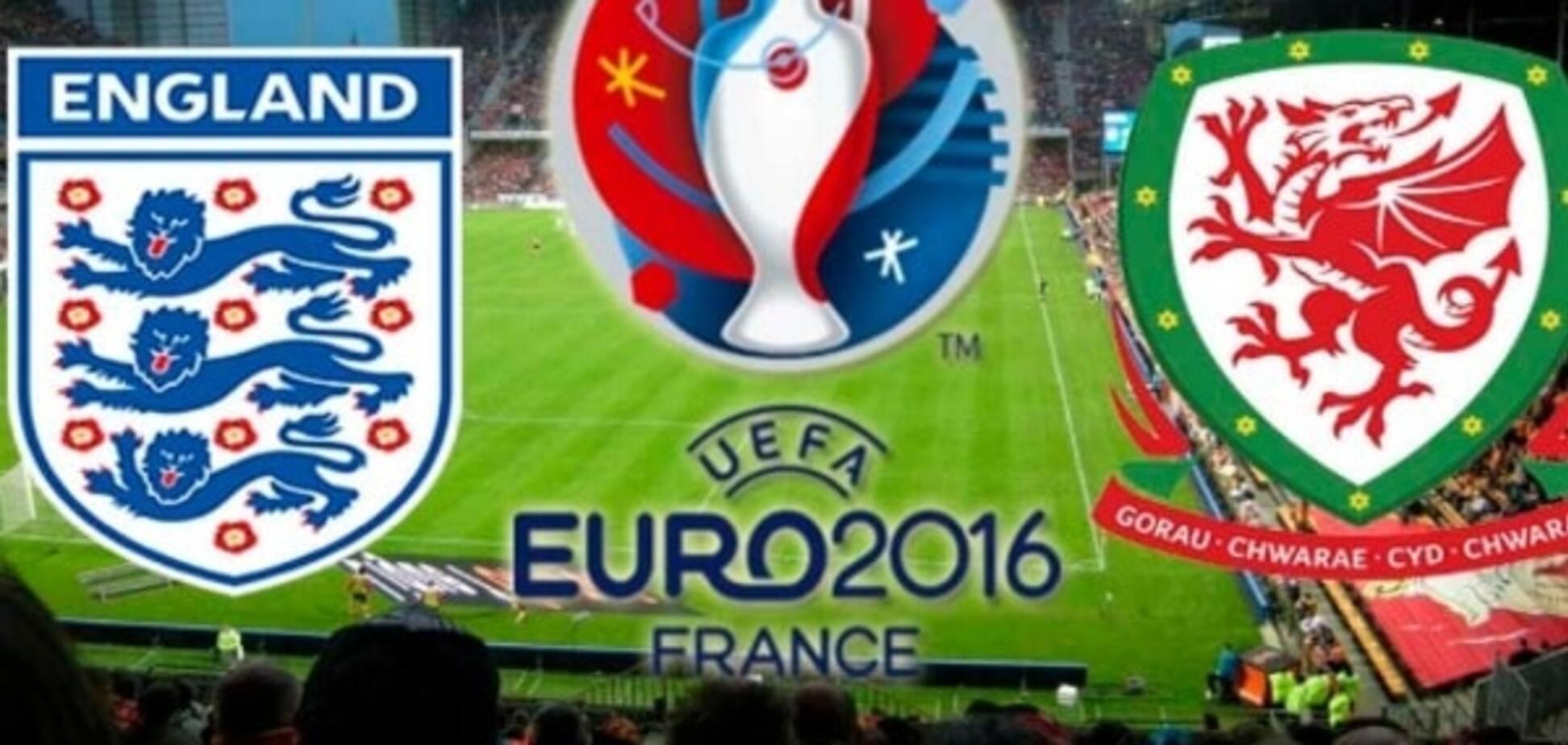 Англия - Уэльс Евро-2016