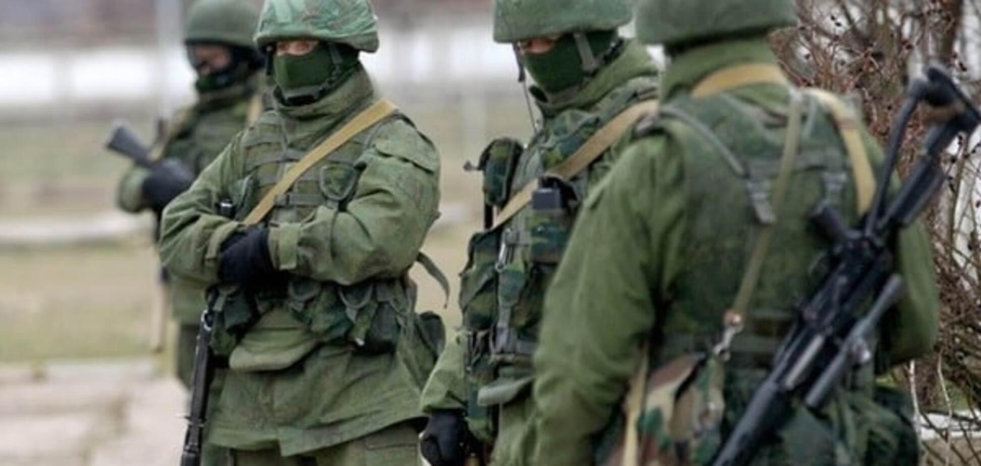 Армия России в Украине