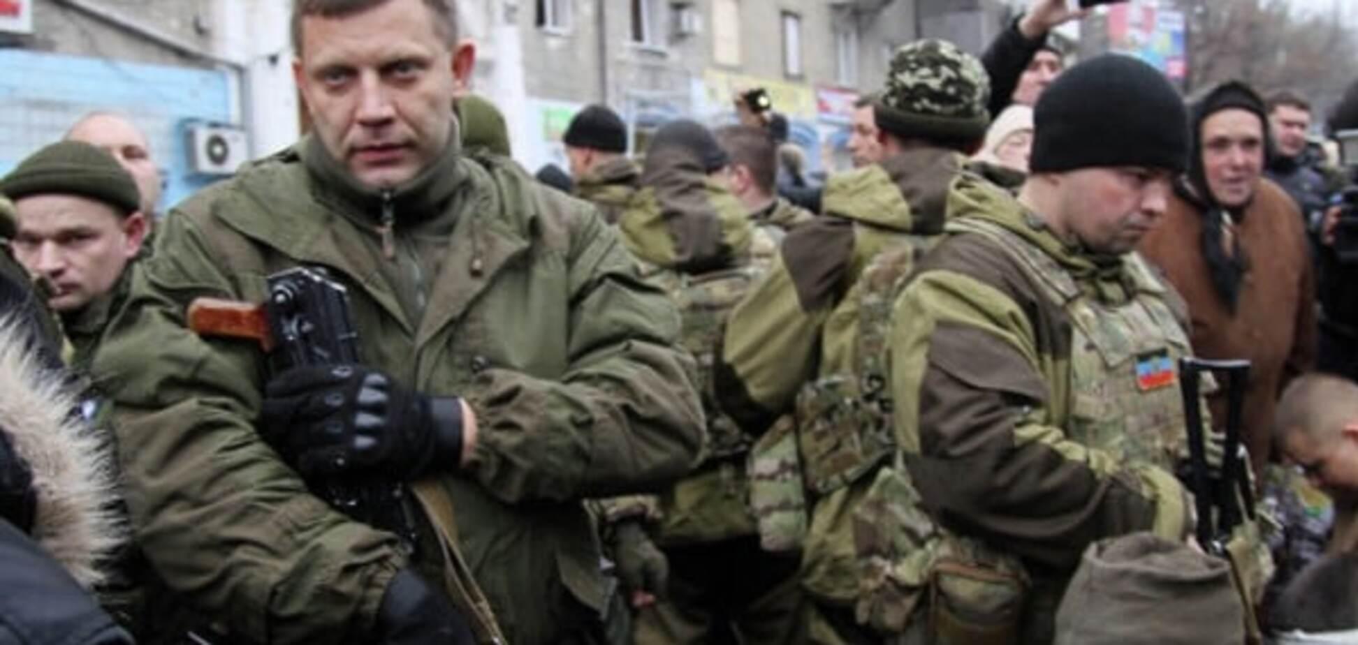 Мобілізація в ДНР