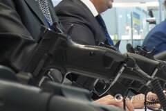 Оружие депутатов
