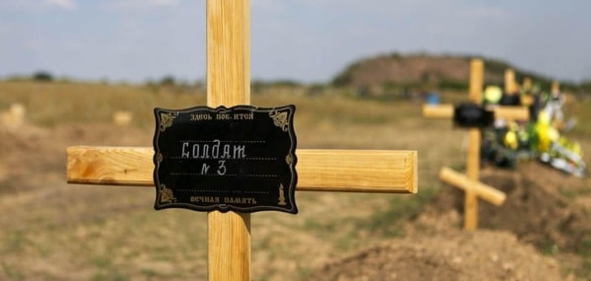 Убитые и раненые: в ГУР рассказали об очередных потерях российских войск на Донбассе