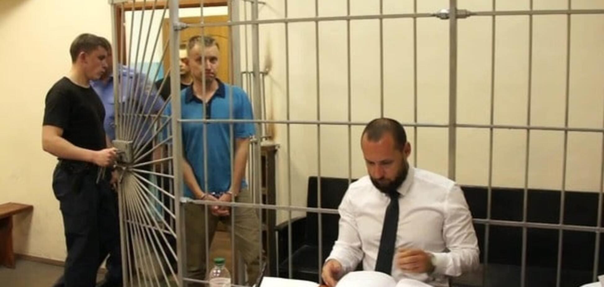 ГПУ показала, как суд прикрыл Кацубу: опубликовано видео