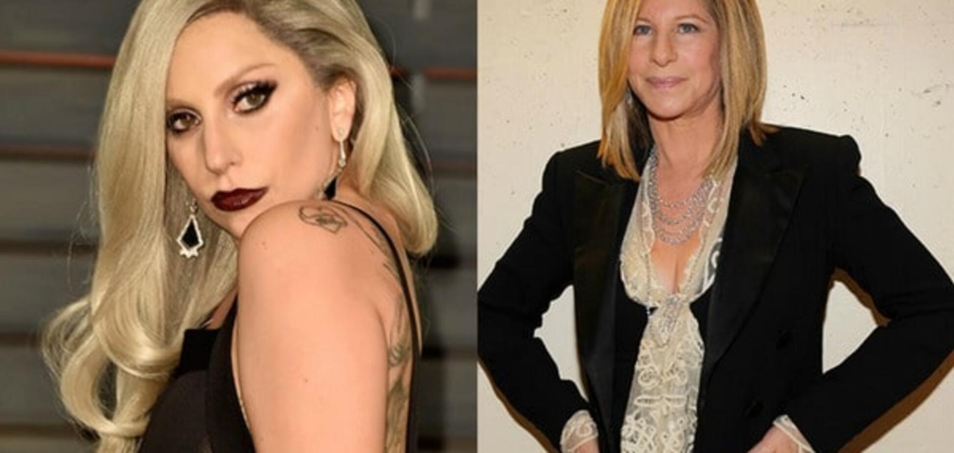 Леди Гага заменит Барбру Стрейзанд в ремейке культовой ленты конца 70-х