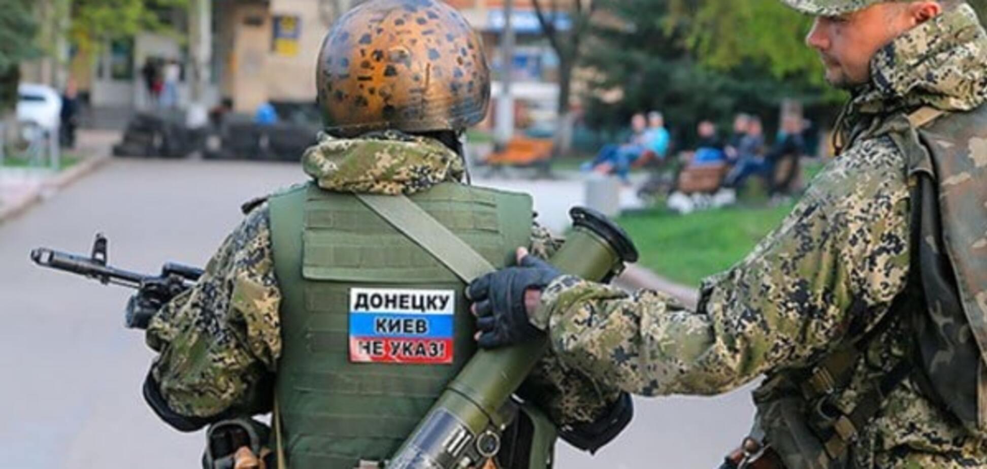 Российские наемники