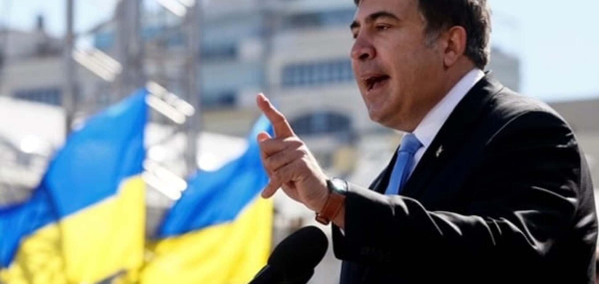 Судьба жестко отомстила Саакашвили