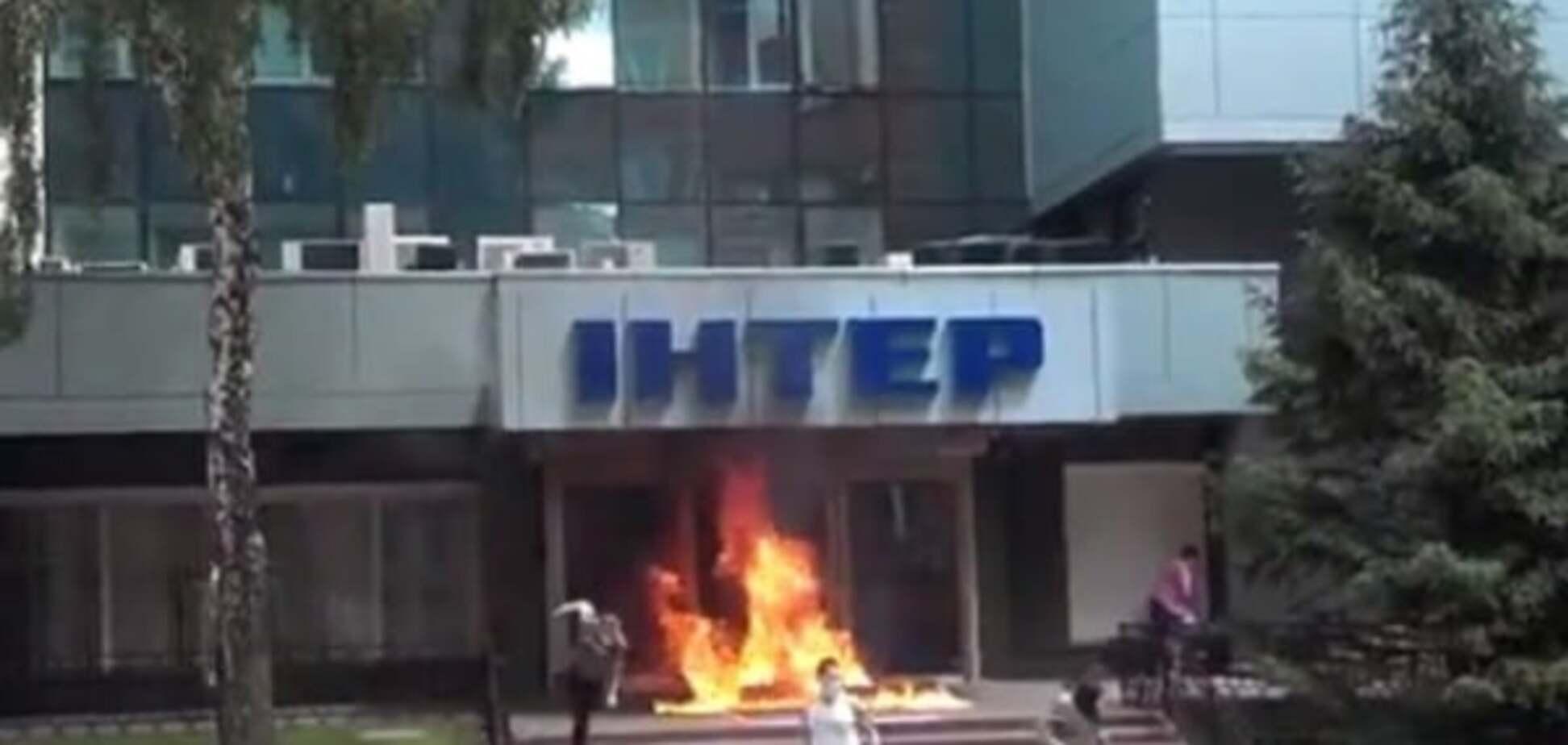 Офис телеканала Интер подожгли