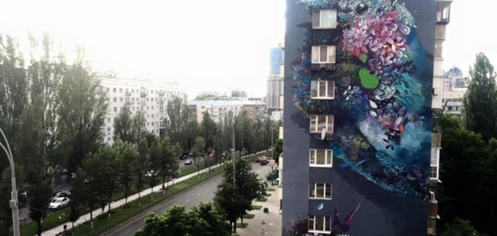 мурал в Києві