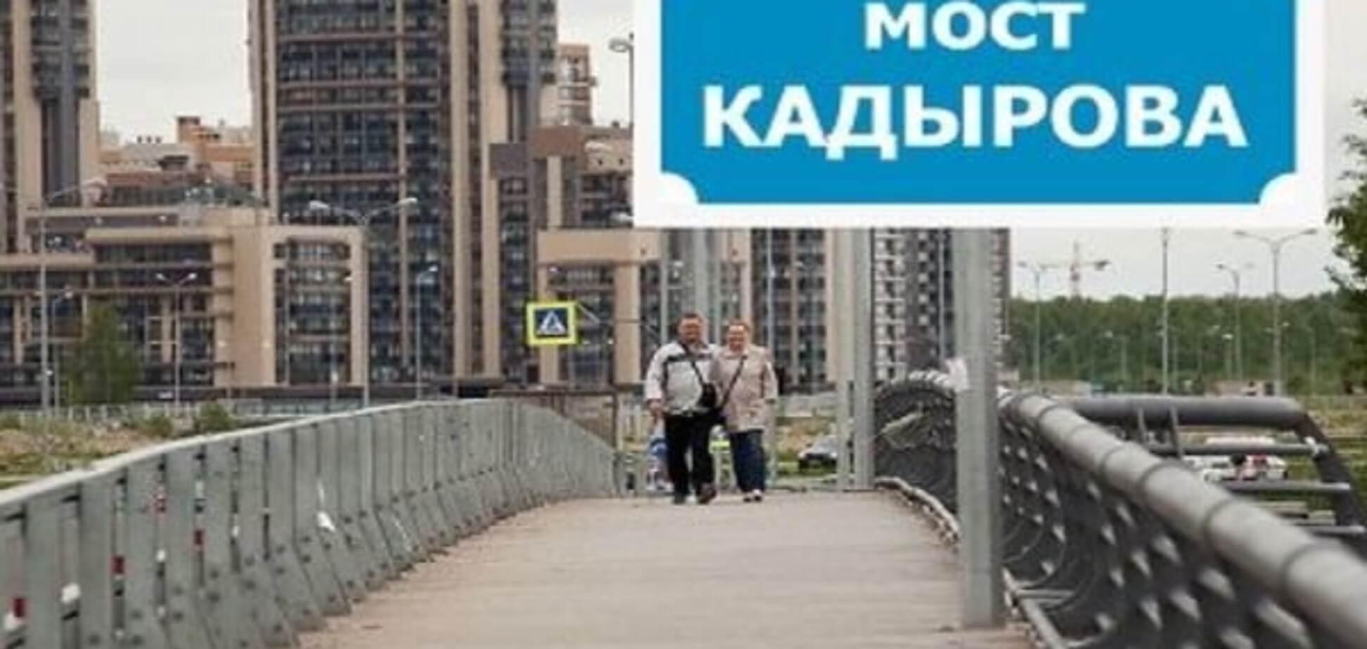 Кремль стал заложником Чечни