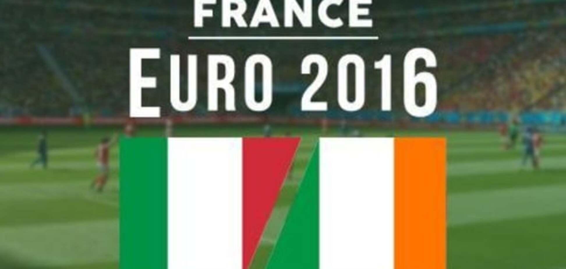 Италия - Ирландия прогноз