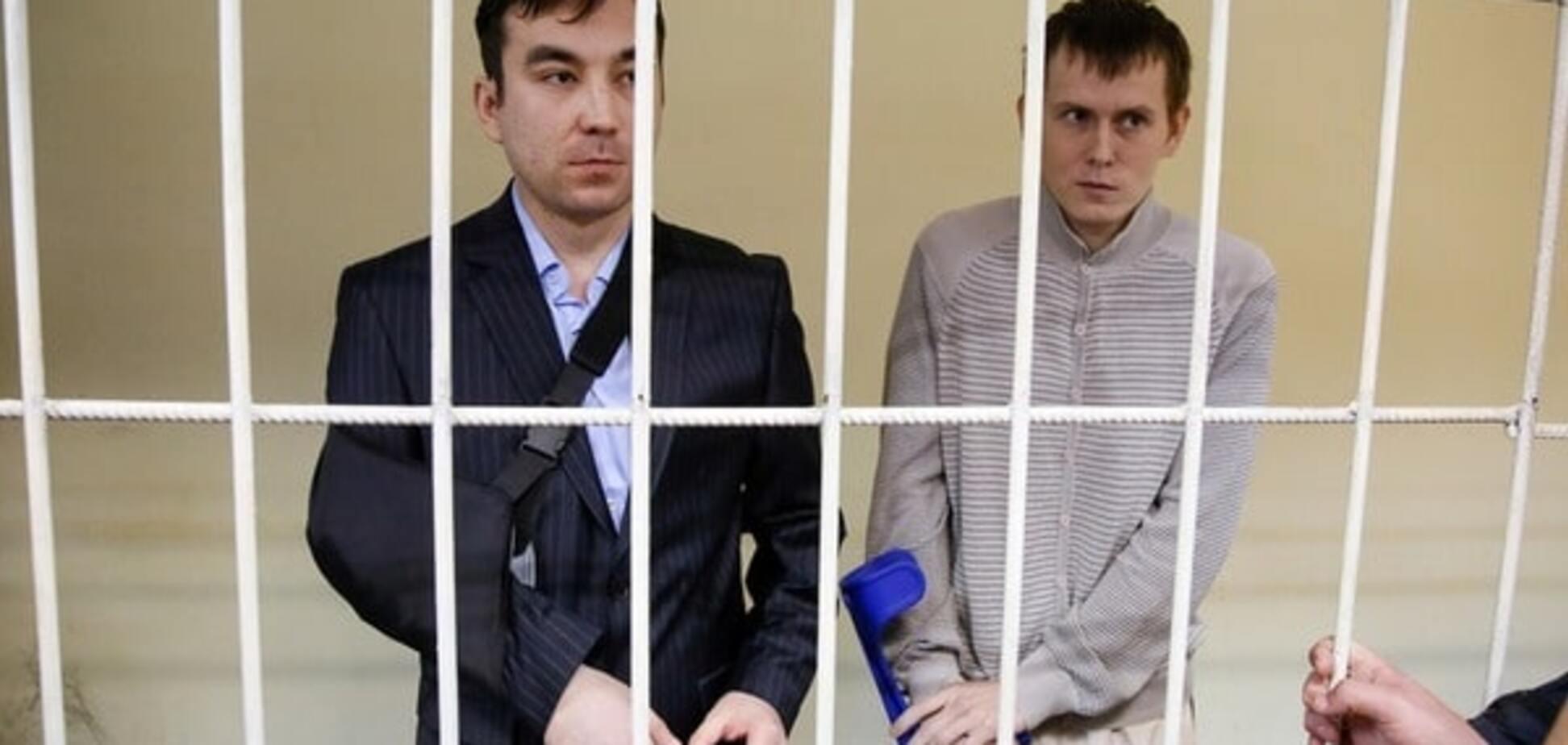 Александр Александров, Евгений Ерофеев