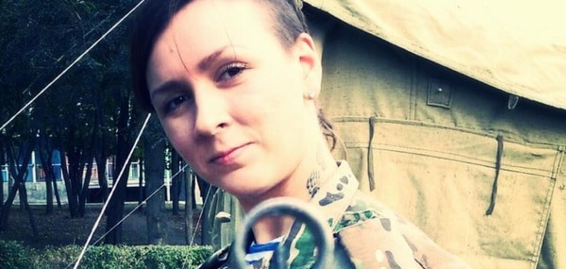 Веселина Черданцева