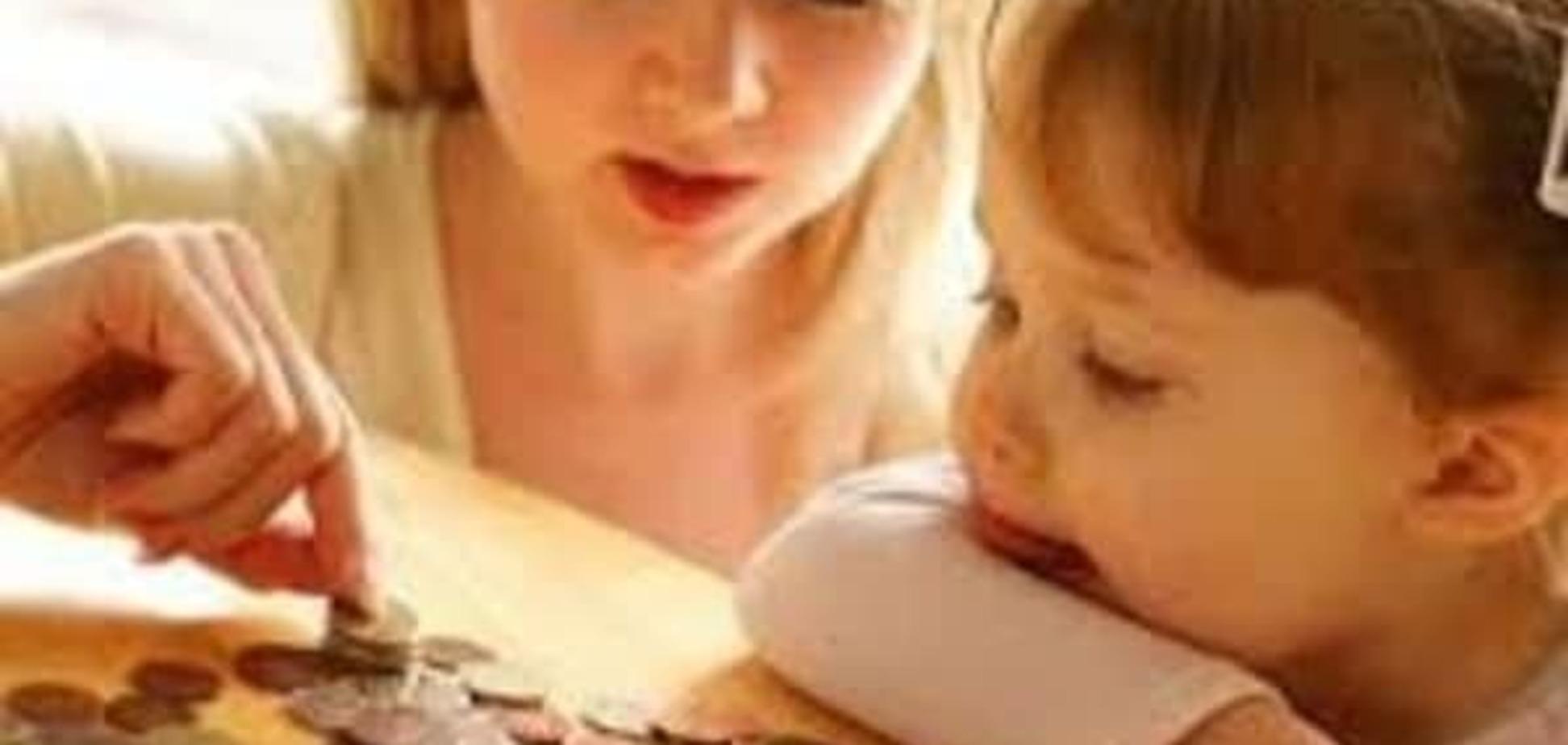 Соціальна допомога при народженні дитини: що варто знати