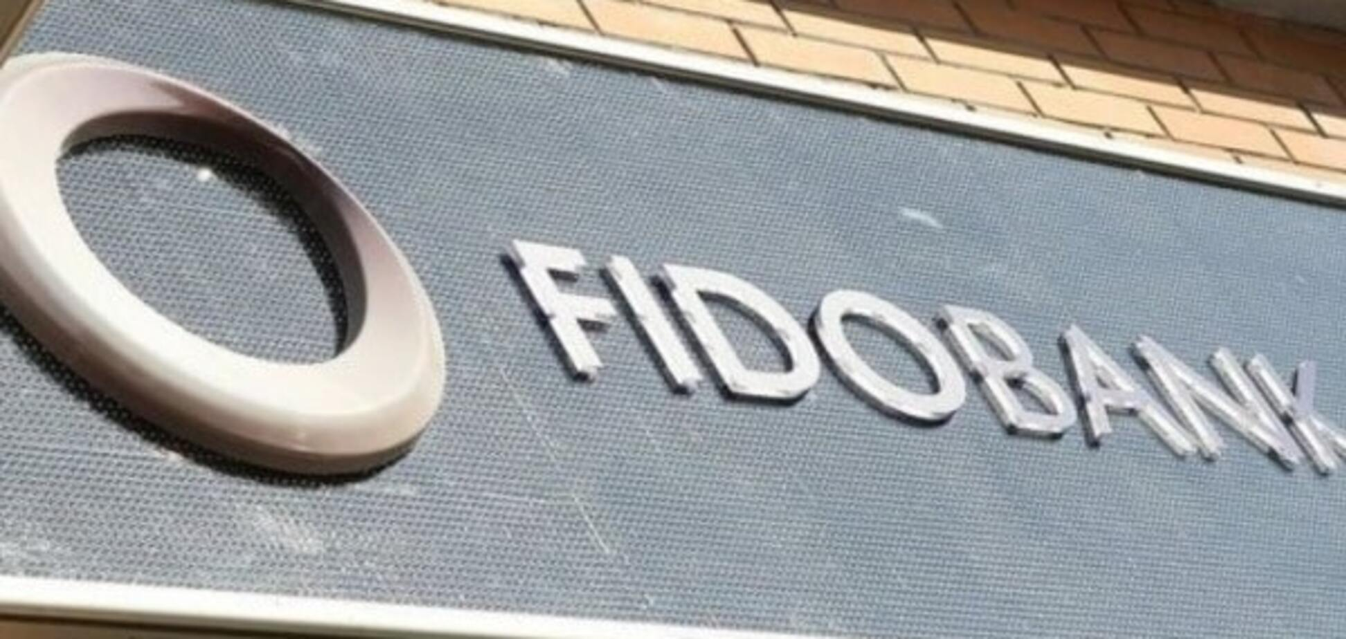 Фидобанк