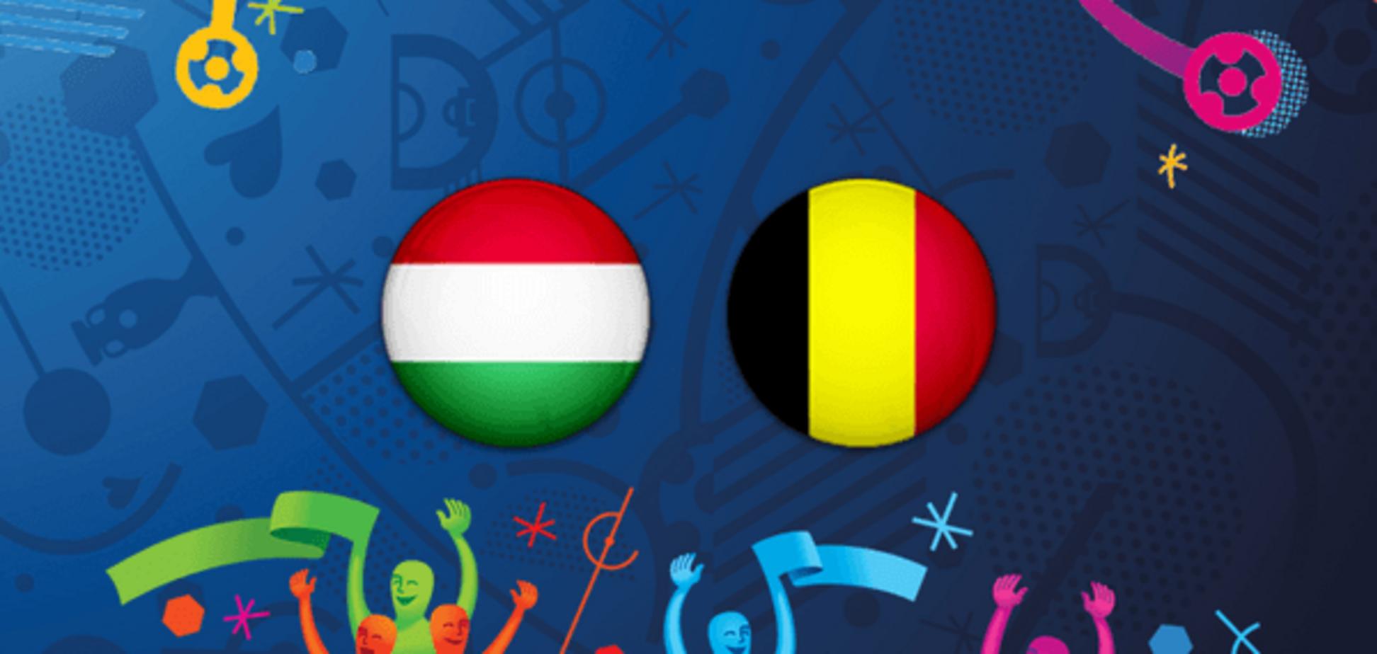 Угорщина - Бельгія