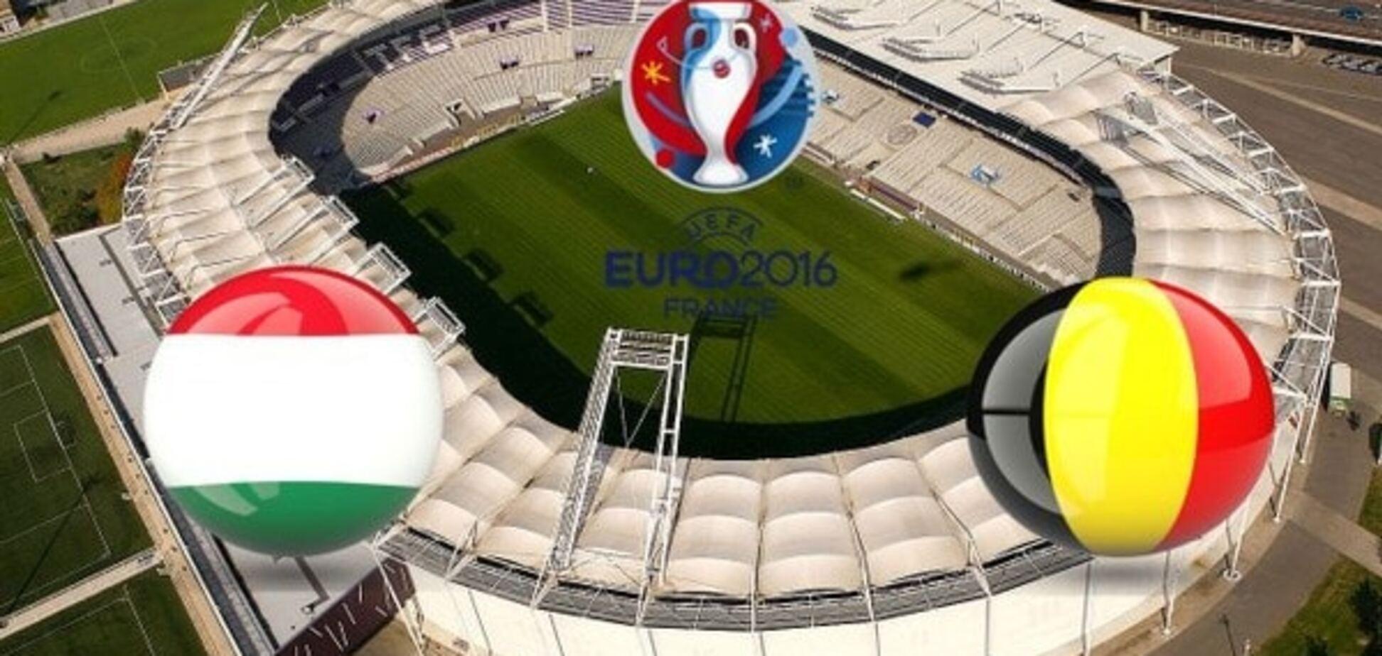 Евро-2016. Венгрия – Бельгия - 0-4: хронология матча 1/8 финала